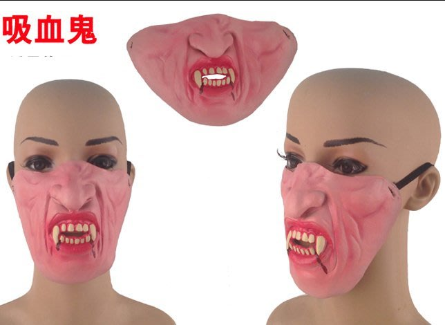 【洋洋小品整人玩具搞笑道具吸血鬼面具*】萬聖節萬聖面具化妝表演舞會派對造型角色扮演服裝道具半罩式面具