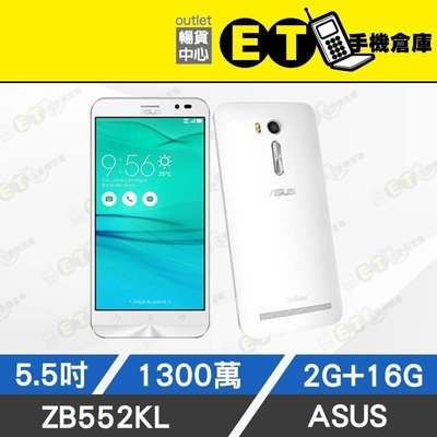 ET手機倉庫 【九成新 ASUS Zenfone GO 16G 】ZB552KL 白 (現貨、1300萬畫素) 附發票