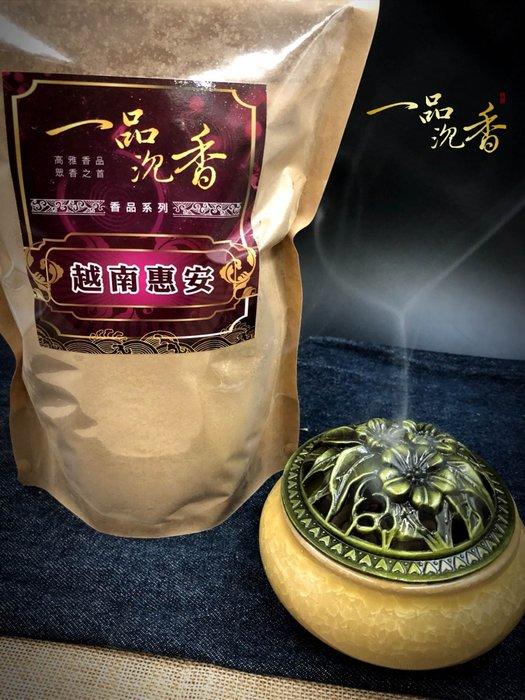 【一品沉香】「惠安產區」沉香粉900克 送精品冰裂爐