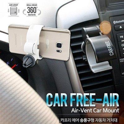 韓國 TRA 車用冷氣孔固定 手機夾 手機座│手機支架 車架│z7484