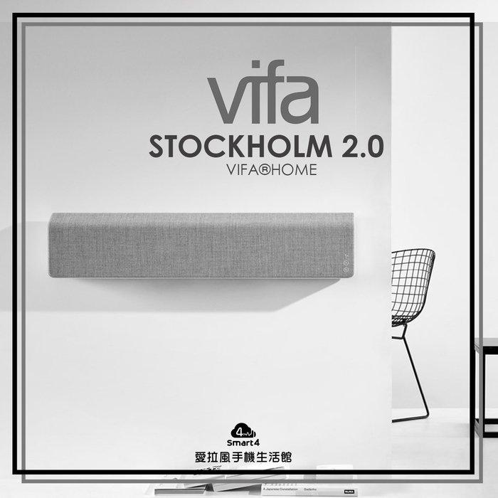 【台中愛拉風│多媒體藍芽喇叭】丹麥 Vifa Stockholm2.0 劇院般 磅礡厚重低音頻 北歐極簡風格 支援多房間