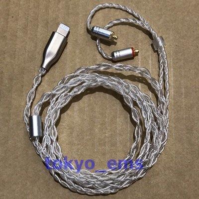 東京快遞耳機館 純銀 MMCX耳機 lightning 升級線 適用於 iPHONE 舒爾 SE535 SE846
