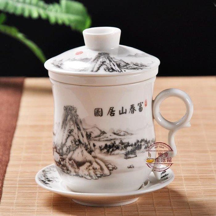 景德鎮陶瓷茶具青花瓷四件杯子單個人水杯帶蓋過濾會議辦公泡茶杯【全館免運】