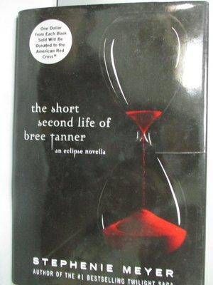 【書寶二手書T2/一般小說_LGF】The Short Second Life of Bree Tanner 暮光之城番