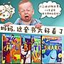 聚吉小屋 #AMAZING POP-UP FUN英文原版動物立體書兒童早教英語立體翻翻書