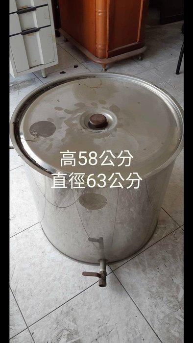 大型 白鐵桶 不鏽鋼桶 不銹鋼桶 煮桶 蒸桶