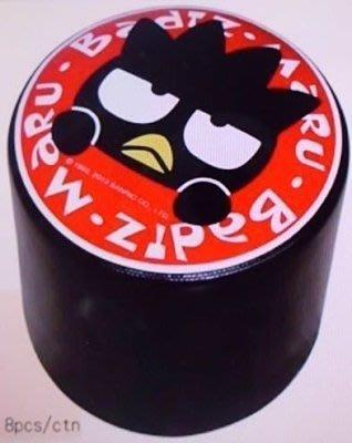 4165本通 板橋店  BADTZ-MARU 酷企鵝 XO 圓皮椅 矮凳子 圓椅 XO-0015