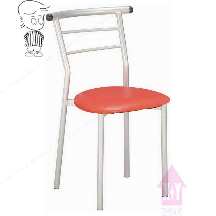 【X+Y時尚精品傢俱】現代餐桌椅系列-巧雅 餐椅(烤銀腳).適合餐廳用椅.書桌椅.工作椅.洽談椅.摩登家具