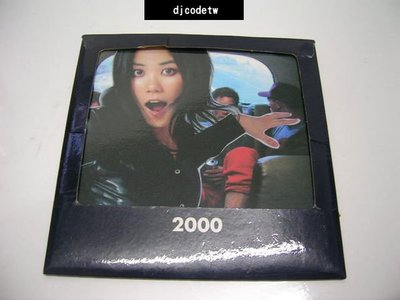 【djcodetw-其他】王菲-2000年小月曆(專輯附贈)