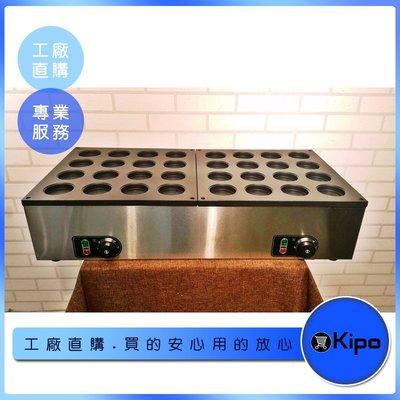 KIPO-32孔紅豆餅機 電熱車輪餅機 小吃攤販 食品機台-MRC002109A