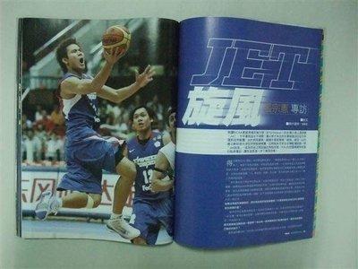 """{ 運動 } JET 旋風 - 張宗憲專訪 """" 雜誌內頁4面 """" ♥玉璞 小鋪♥"""