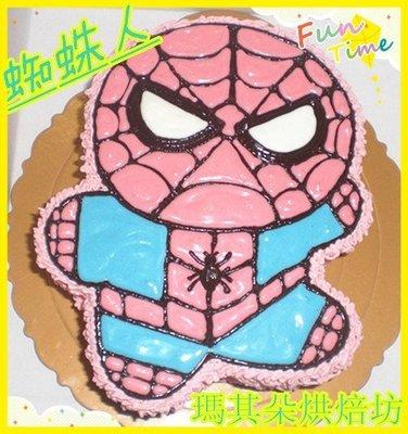 台中大里 瑪其朵烘焙坊 客製化蛋糕 8吋 蜘蛛人 門市編號0132