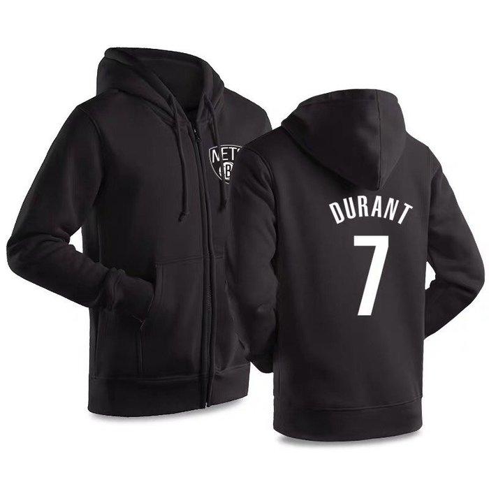 💥KD杜蘭特Kevin Durant純棉運動厚外套💥NBA球衣籃網隊Adidas愛迪達棒球籃球風衣休閒薄夾克男982