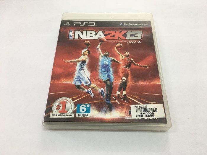 NBA 2K13 中英文版 PS3 實體光碟
