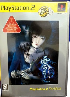 幸運小兔 PS2遊戲 PS2 零 刺青之聲 刺青の聲 Fatal Frame The Tormented 日版 C4