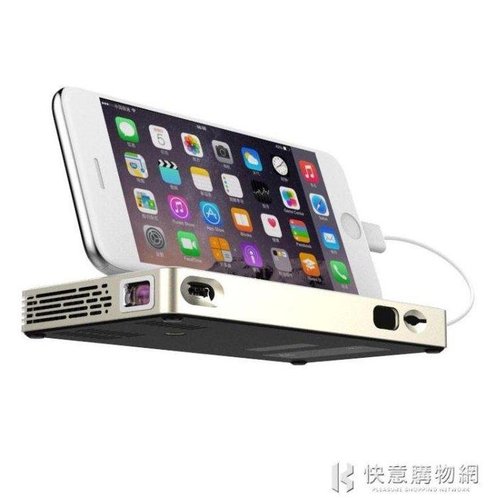 投影儀T2蘋果安卓手機高清迷你便攜商務辦公投影機家庭影院 igo