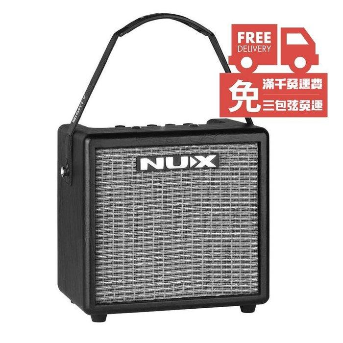 ☆唐尼樂器︵☆免運費 NUX Mighty 8BT 吉他/麥克風雙輸入 音箱 藍牙連結 App 調整參數 8 BT