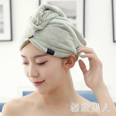 ZIHOPE 2條帽可愛超強吸水干發巾擦頭發速干包頭巾浴帽ZI812