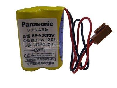 【倍特力電池】一次性鋰電池 Panasonic BR-AGCF2W 工業控制 PLC電池 松下 國際