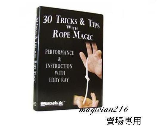 """美國原廠正版魔術教學 """" Rope Magic 繩子魔術原廠教學DVD ~ 30種繩子教學完全收錄 ~現貨供應中"""