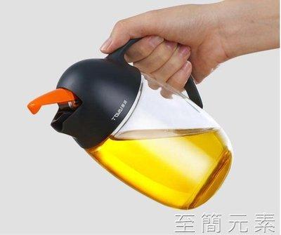 華派玻璃油壺廚房家用防漏小油瓶裝油瓶   WD