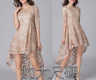 Q108 春裝大碼新款名媛蕾絲不規則中長款連衣裙