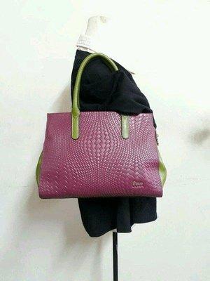 紫庭雜貨*全新 大包 皮包 Diana 黛安娜 真皮 紫綠色編織紋手提包托特包 肩背包 側背包 展示包 附長帶 特價出清