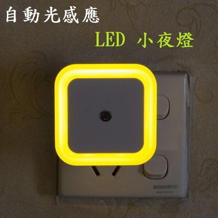 自動光感應 LED 光控感應 小夜燈 LED燈 床頭燈 智能節能 感應燈 臥室 客廳 浴室 夜燈