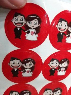 -婚禮小物;喜貼專用婚紗新人貼紙1張8元;500張*4元