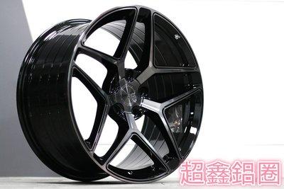 超鑫鋁圈 AG M650 19吋旋壓鋁圈 黑底染黑透面 5孔108 5孔112 5孔114.3 輕量化