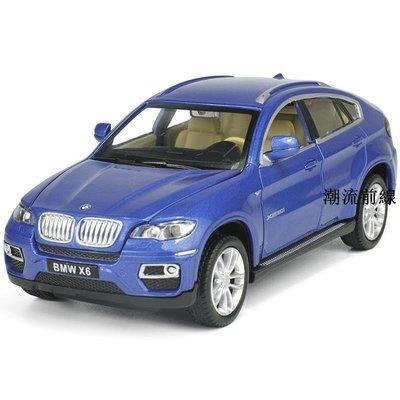 精選好物 玩具車 模型車 送禮 彩珀1:32 X6 SUV 越野車5.0i帶聲光回合金汽車模型玩具收藏