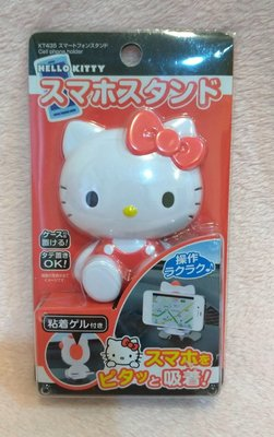 鹿緹的彩虹城堡~正版 Sanrio Holle kitty智能手機支架 2012年日本限定 日幣1229