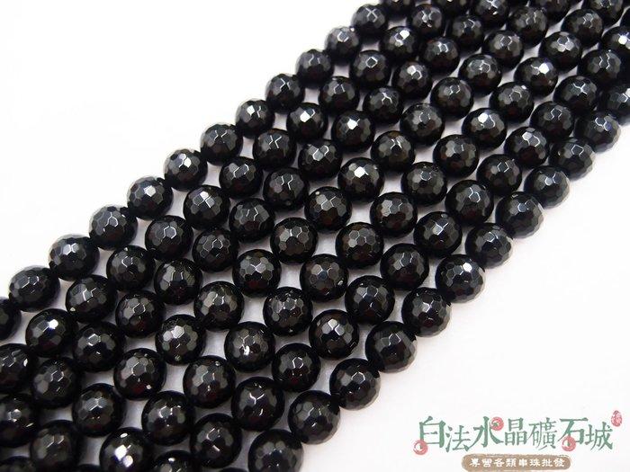 {大mm數一件不留出清特惠 } 瑪瑙 黑玉髓 黑瑪瑙  10mm 切面 礦質  特級品  串珠/條珠  首飾材料