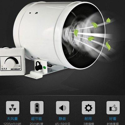 排氣風扇 抽風機 盛仕達8寸變頻新直流管道抽風機 20新0mm軸流風機排風換氣扇強力靜音cv