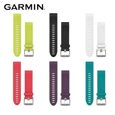 【桃園幸運草】GARMIN QUICKFIT 20mm矽膠錶帶 墨黑色