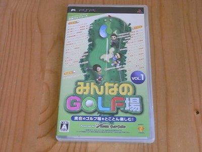 【小蕙館】PSP~ 全民高爾夫球場VOL.1 (純日版)