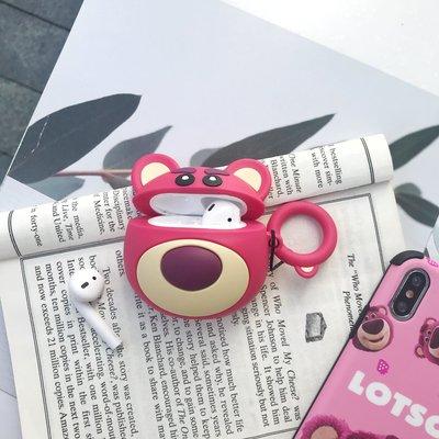 ins蘋果AirPods保護套1/2代無線藍牙耳機殼硅膠創意可愛機盒防摔