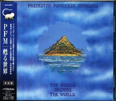 K - Premiata Formeria Marconi - World Became - 日版 PFM P.F.M