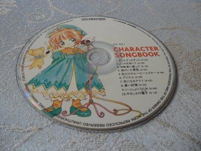 紫色小館15-2-----CHARACTER SONGBOOK