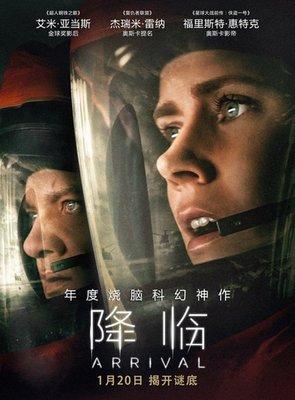 【藍光電影】降臨/你一生的故事 Arrival (2016) 100-098