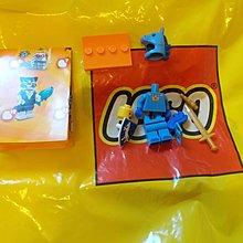 Lego series 18 unicorn guy