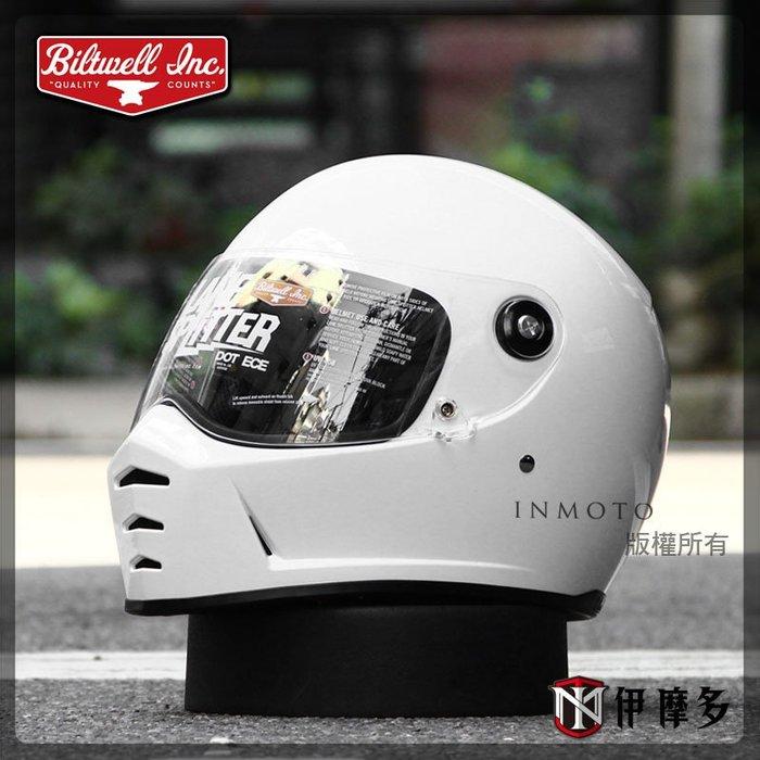 伊摩多※美國 Biltwell Lane Splitter 全罩式 安全帽 復古帽 哈雷 美式 凱旋 時尚 素亮白