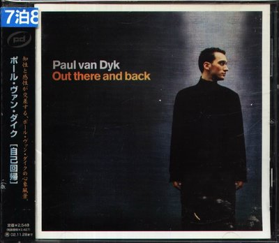 K - PAUL VAN DYK - OUT THERE AND BACK - 日版 +OBI