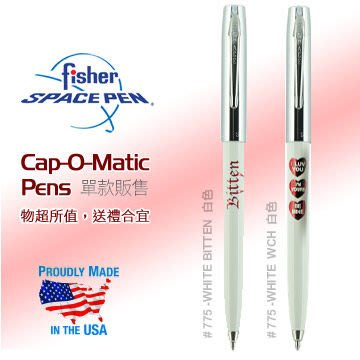 【angel 精品館 】美國 Fisher  Space Pen Cap-O-Matic三心圖775-WHITE-WCH