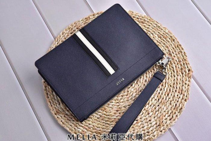 Melia 米莉亞代購 bally 貝利 2108新款 春季新品 男士款 荔枝紋 手掌紋 手拿包 公事包 藍色