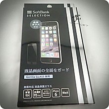 SoftBank Selection APPLE iPhone 6 iPhone 6s Gorilla Glass SCREEN PROTECTOR Black