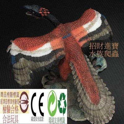 缺貨始祖鳥 恐龍 玩具 模型 爬蟲類 侏儸紀 另售 梁龍 迷惑龍 劍龍 暴龍三角龍 戟龍 腕龍 迅猛龍棘龍 非PAPO