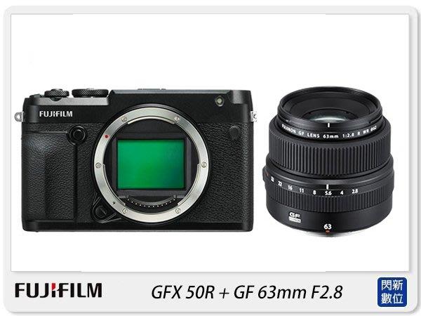 ☆閃新☆Fujifilm 富士 GFX 50R + GF 63mm F2.8(GFX50R,恆昶公司貨)