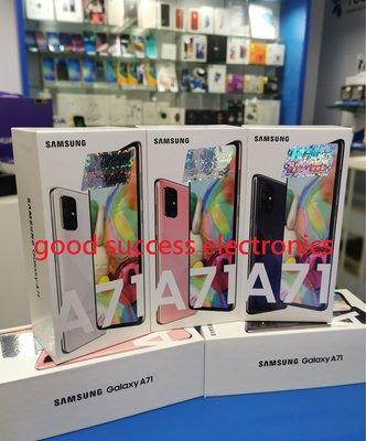 Galaxy A71 (8+128GB) 6.7吋 全新香港行貨 Samsung 原廠1年保養