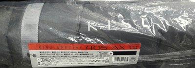 {龍哥釣具1} SHIMANO  NEW KISU SPECIAL 405AX 並繼 頂級遠投竿 非裸竿